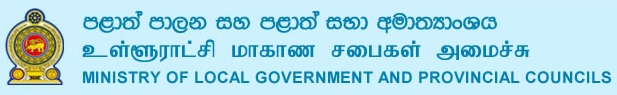 Ministry of Local Government, Sri Lanka